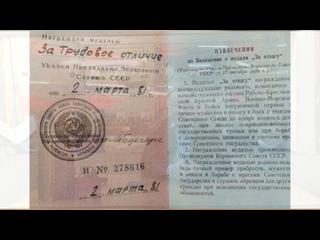 Video by Balқash-Қalalyқ-Tarikhiөlketanu-Mu Gorodskoy