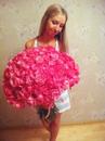 Евгения Карамова, 33 года, Москва, Россия