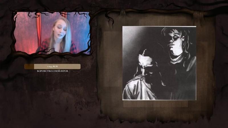 История клана Равнос Ravnos Vampire the Masquerade