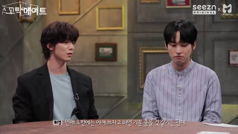 [РУС.САБ][SF9] Инсон и Хвиён из SF9 на шоу «Gomak Mate» | часть 1
