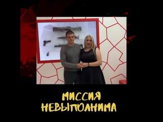 Видео от Квест-центр «Место без адреса» Красноярск