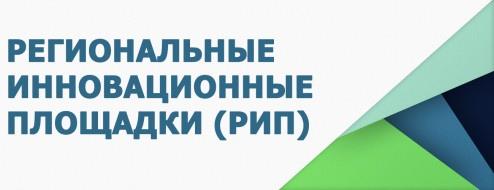 Детские сады Петровска победили в областном конкурсе
