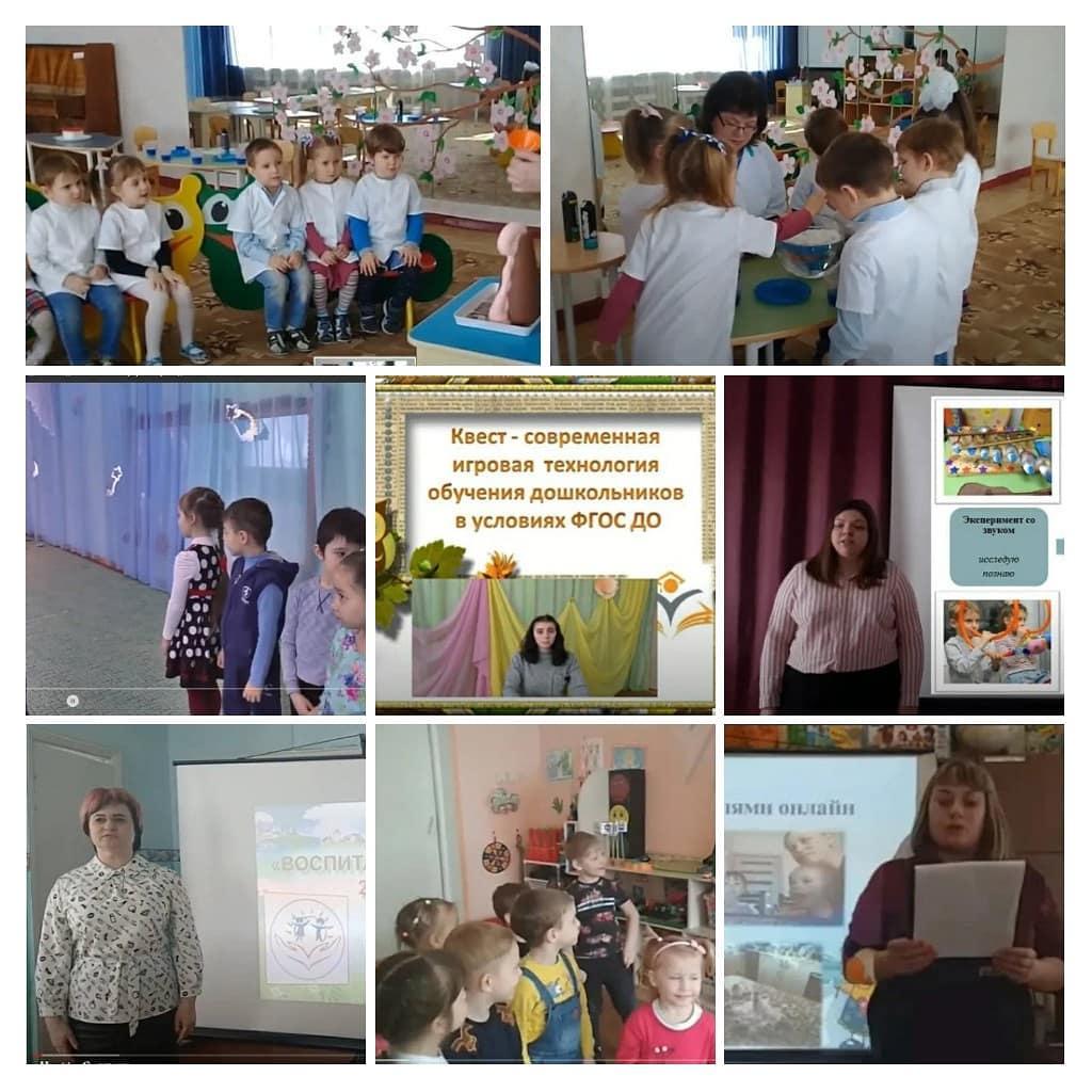 В Петровском районе выбирают лучшего воспитателя