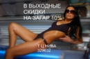 Персональный фотоальбом Юлии Смоленскаей