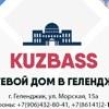 Геленджик   Гостевой дом Кузбасс