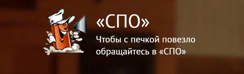 Шамотная смесь для кладки огнеупорного кирпича Москва
