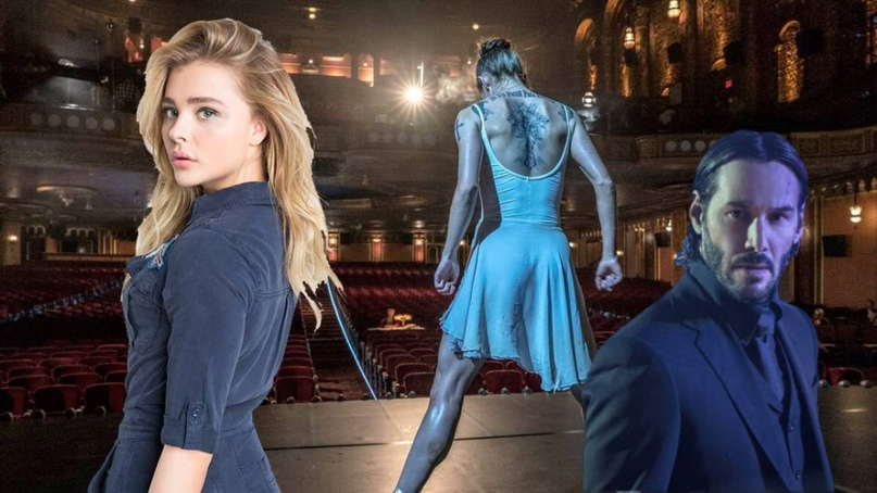 INSIDER. Убивашка сыграет Балерину?