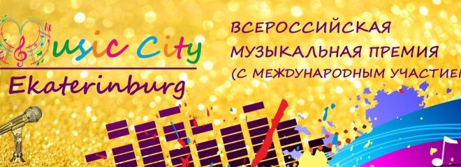 Хореографические конкурсы фестивали танца ЕКб