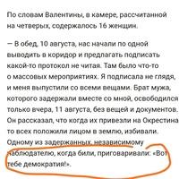 Владимир Смирнов фото №4