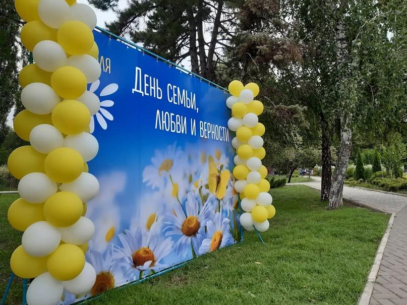 Как в Симферополе отметят День семьи, любви и верности