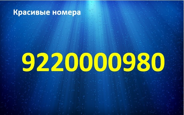 Гос номера|ХМАО | ВКонтакте - VK