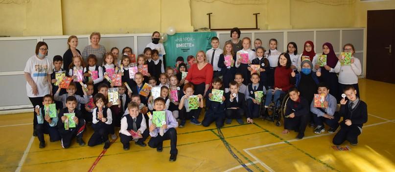 Неделя инклюзивного образования в казанских школах и детских садах, изображение №1