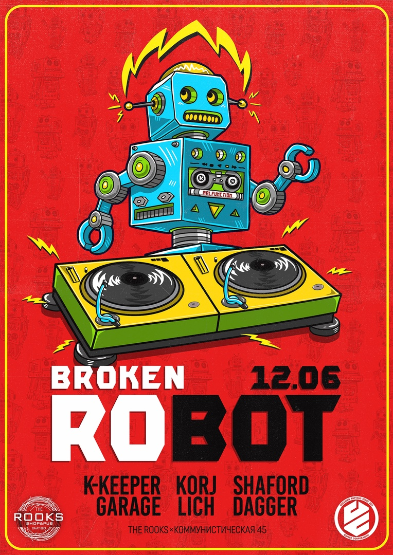 Афиша Новосибирск 12.06 / BROKEN ROBOT THE ROOKS