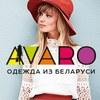 AVARO.BY - мультибрендовый интернет-магазин