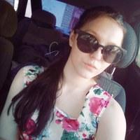 Алина Елагина