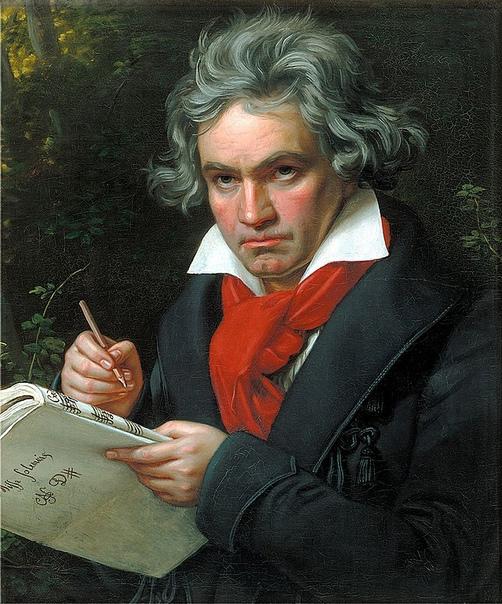 Музыкальный мир отмечает круглую дату - 250 со дня рождения Людвига Ван Бетховена.