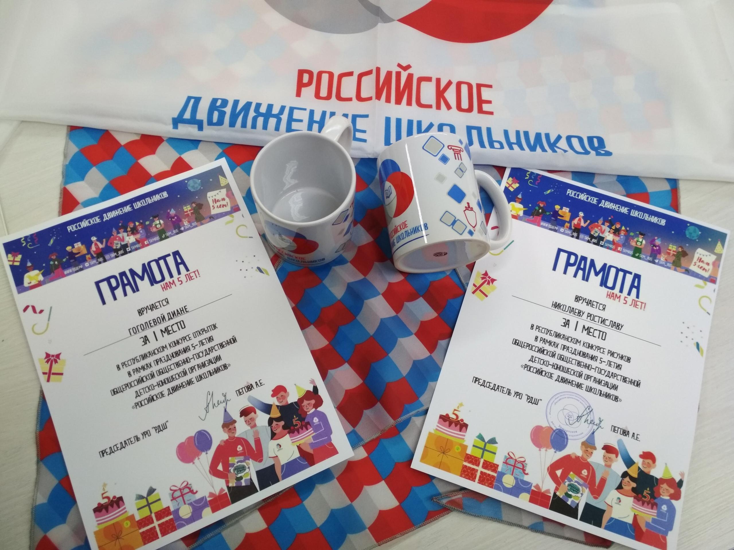 Ура! В копилке активистов РДШ Можгинского района