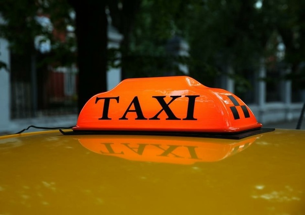 Цены на услуги такси в России могут вырасти после ...