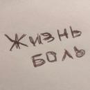 Ковалев Дмитрий |  | 32