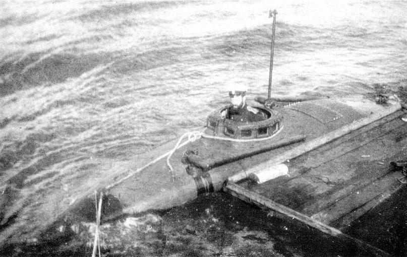 Подводная лодка «Кета».