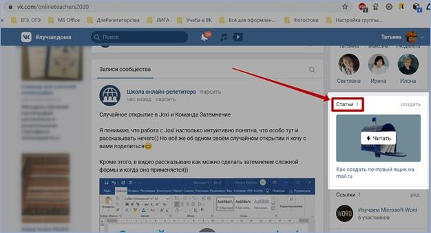 Сайт создания статей создание сайта через html код