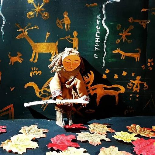 #ДомКультурыОнлайн #ДомКультурыОффлайн #Туруханск #МБКДУТуруханскийРДК #СДКБахта #Сонстарогокето #театр