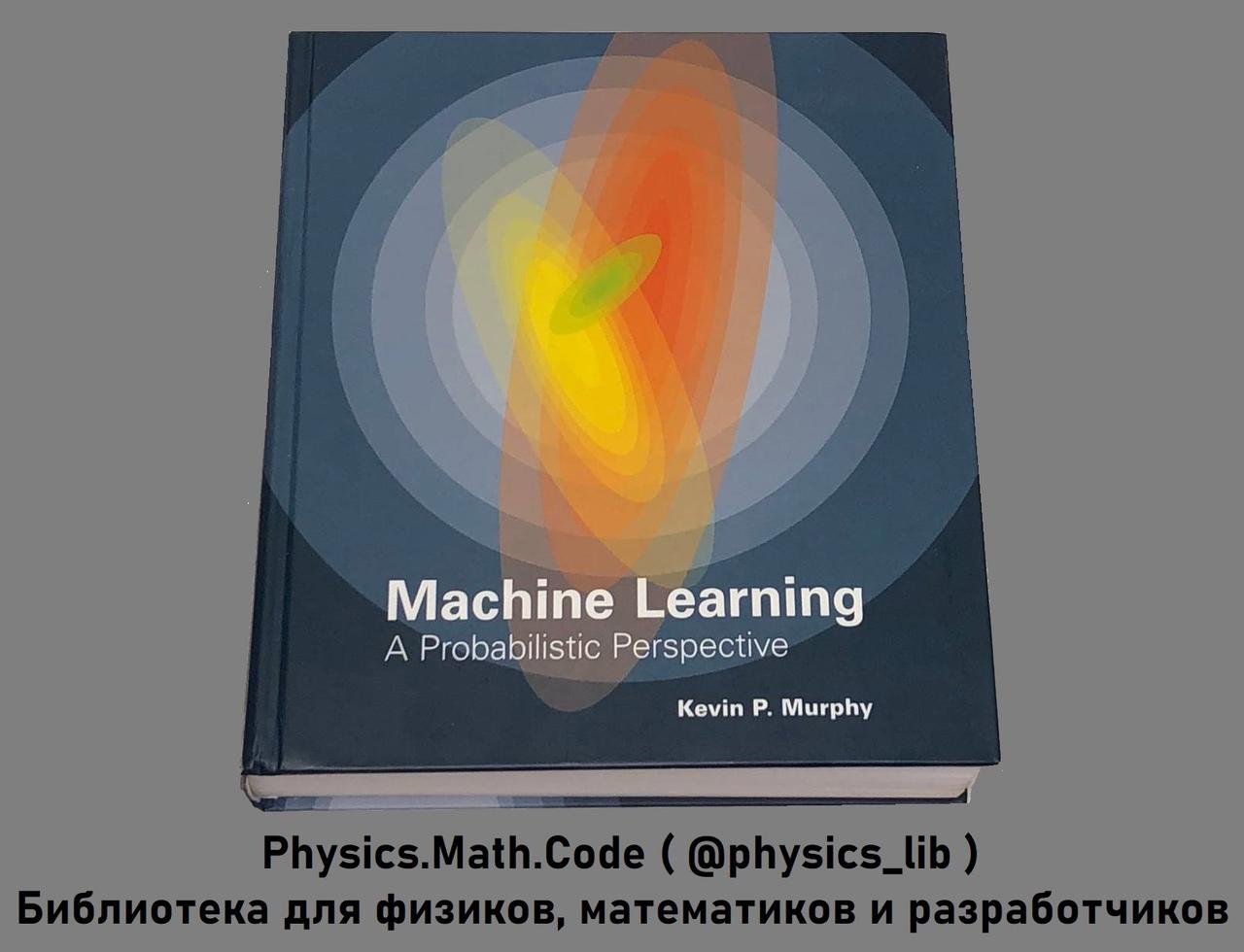 💾 Скачать книгу: https://t.me/physics_lib/7487