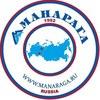 Манарага - спорт и активный отдых