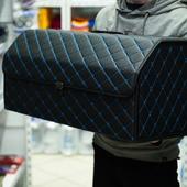 Сумка в багажник, Большая, Черная с синей строчкой