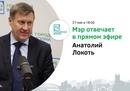 Локоть Анатолий   Новосибирск   36