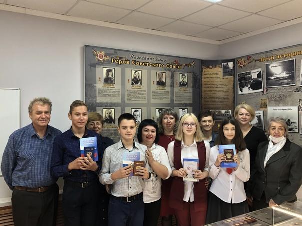 10 сентября в музее состоялось важное мероприятие: вручение паспорта юным гражданам Российской Федерации