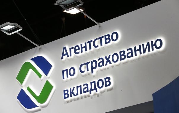 АСВ оспорило вывод миллиардов рублей из АктивКапит...