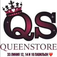 Victoria Queen-Store