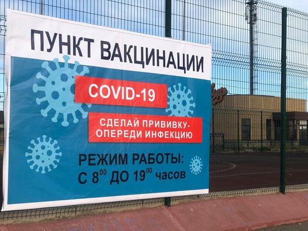 117 человек заразились COVID-19 в Татарстане за су...