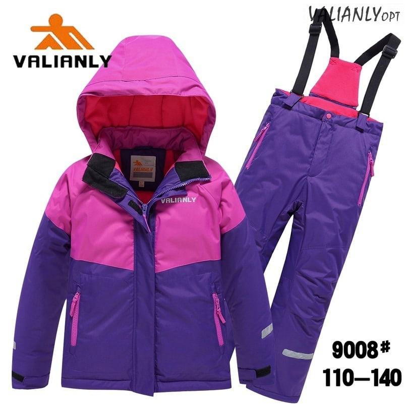 Зимняя детская одежда. Куртка, утепленная со съемным капюшоном