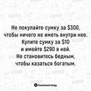 Курсов Евгений | Пермь | 47