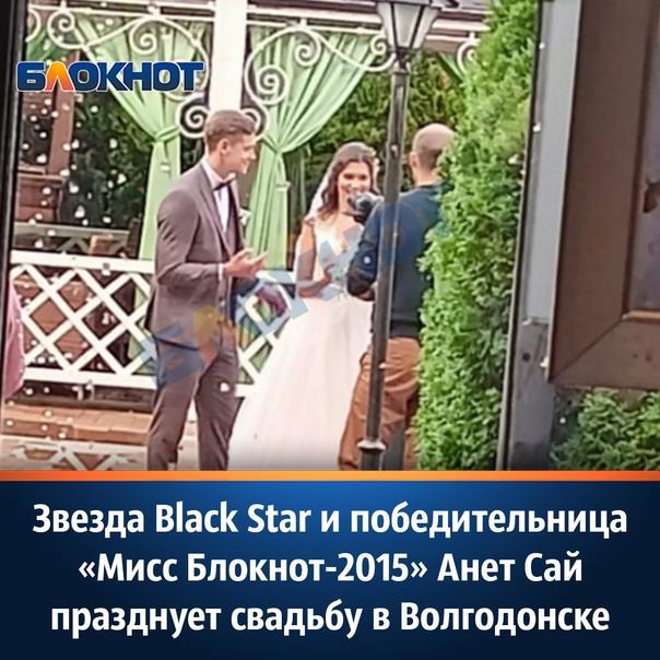 В ресторане «Рандеву» в Волгодонске Ростовской обл...