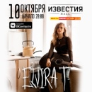 Tugusheva Elvira   Москва   16