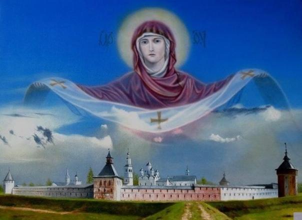 14 октября православные христиане празднуют Праздник Покрова Пресвятой Богородицы.