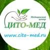 Uzi Tsito-Med