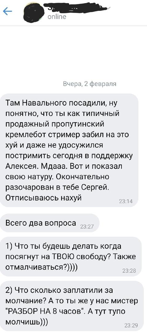 фото из альбома Сергея Белякова №6