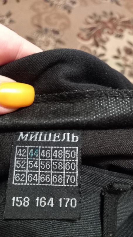 Продаю женские классические брюки   Объявления Орска и Новотроицка №27952