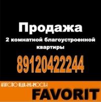 Объявление от Yulya - фото №1