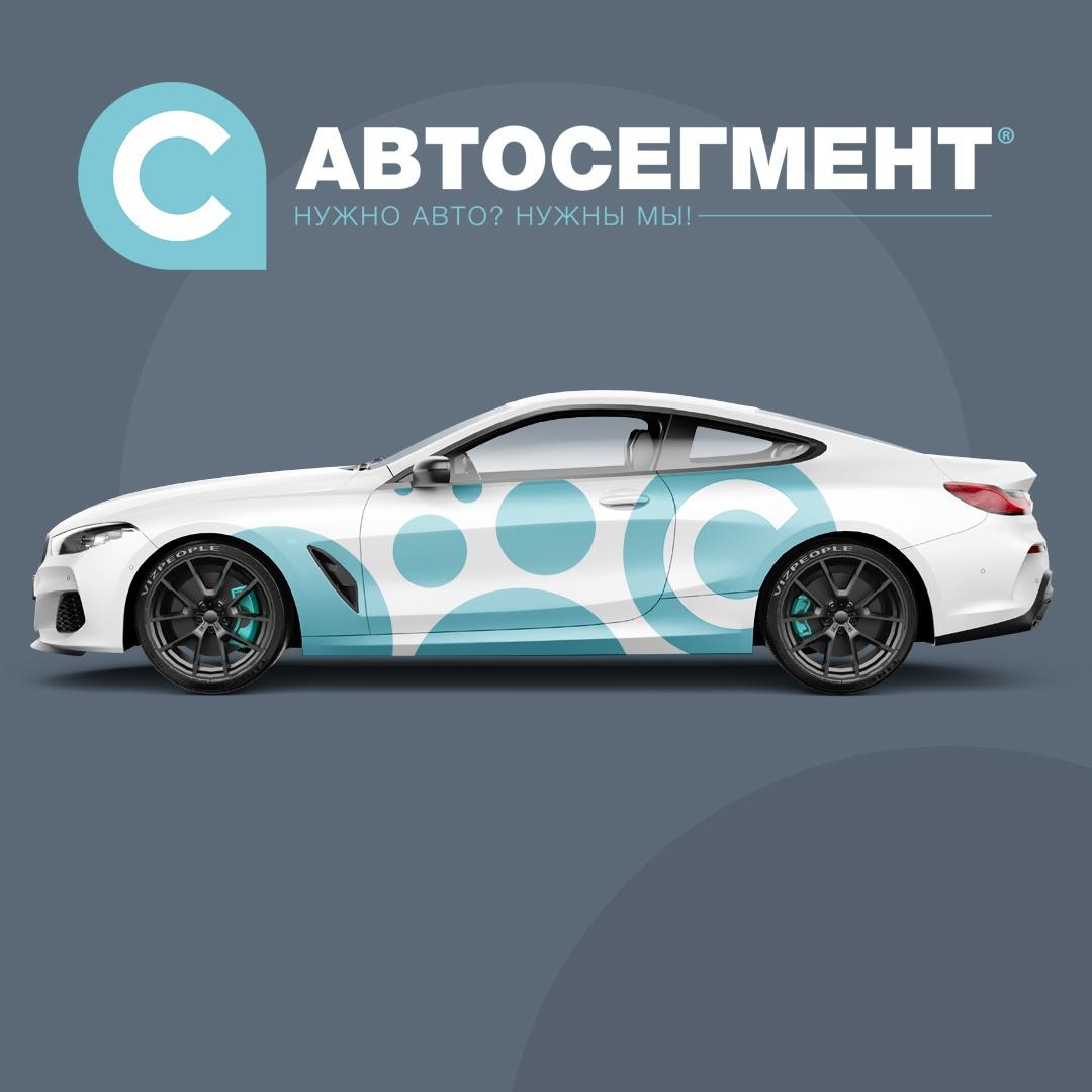 Автосалон новых и подержанных авто Химки