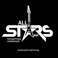 Логотип ALL STARS NN - Концертное движение