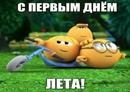 Андрианов Антон | Санкт-Петербург | 22