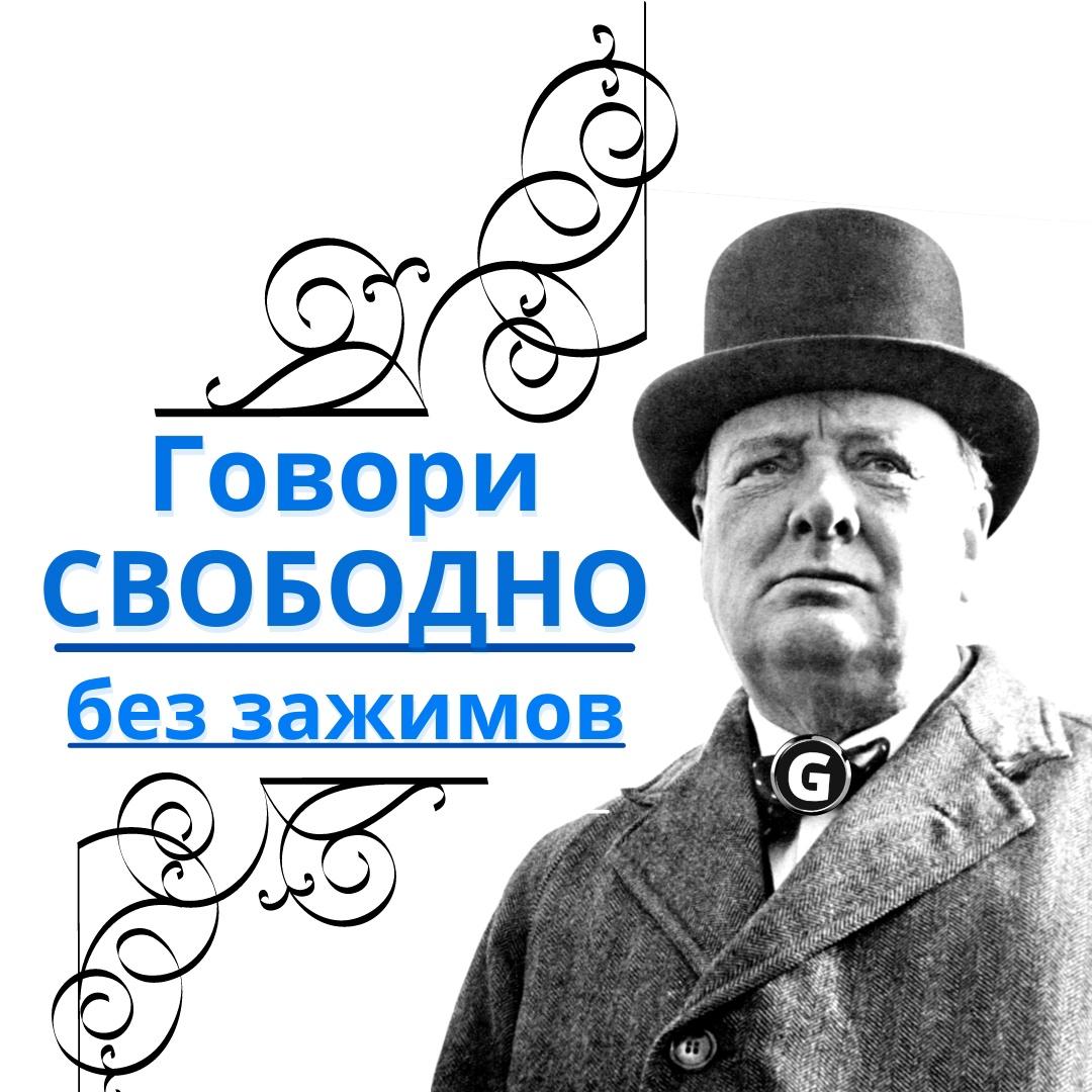 "Афиша 16.09-МК ""Говори Свободно, Без Зажимов"""
