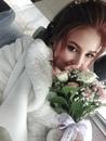 Ксения Гаприндашвили фотография #27