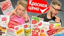 Маштаков Стас | Нижний Новгород | 44