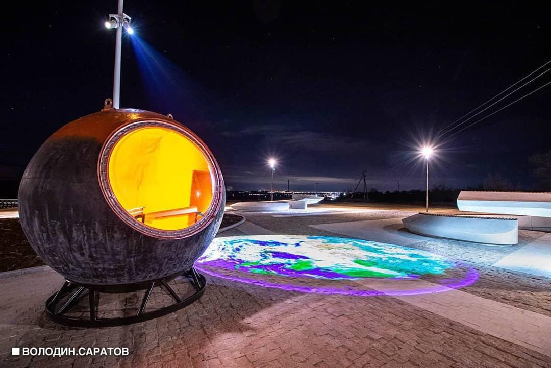 В Парке покорителей космоса будет создан музей